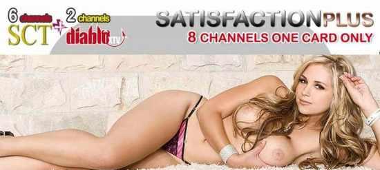 Sct satellite porn channel schedule